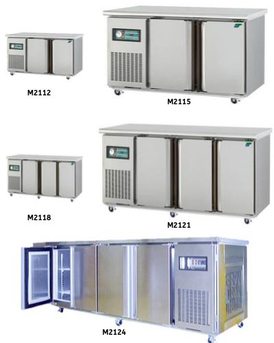 Standard Under Counter Storage Chillers